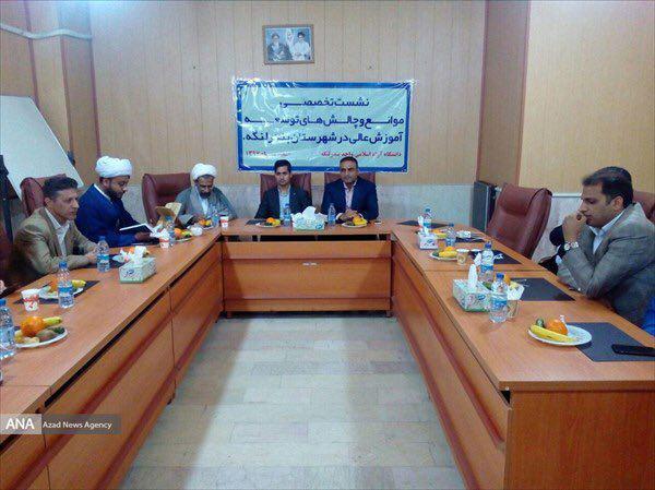 مرکز رشد دانشگاه آزاد اسلامی واحد بندرلنگه راهاندازی میشود