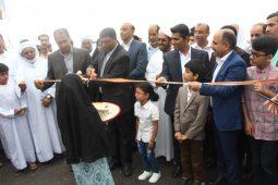 افتتاح نمایشگاه توانمندیهای روستاییان بخش مرکزی شهرستان بندرلنگه در بندرشناس