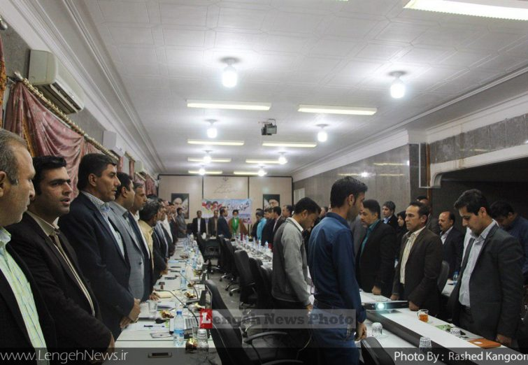 آخرین جلسه شورای اداری شهرستان بندرلنگه در سال ۹۷ برگزار شد