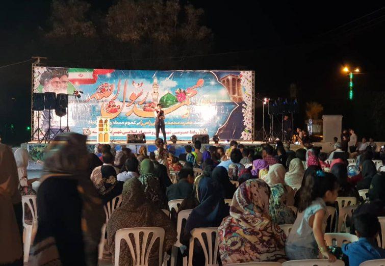 برگزارى جشن بزرگ عيد مبعث در پارك كوثر