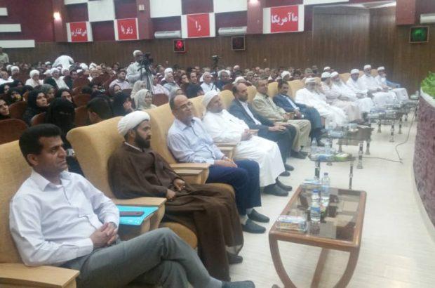 برگزاري همایش متمرکز زائران بیت الله الحرام غرب هرمزگان در سالن الغدیر بندر کنگ