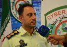 دستگيري عاملین انتشار کلیپ اكاذيب نسبت به یکی از سازمان های دولتی در بندرلنگه