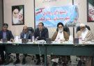 تصويب طرح دانشكده علوم پزشكي بندرلنگه در شوراي برنامه ريزي استان