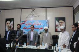 📸گزارش تصویری/نهمین جلسه شورای اداری شهرستان بندرلنگه برگزار شد