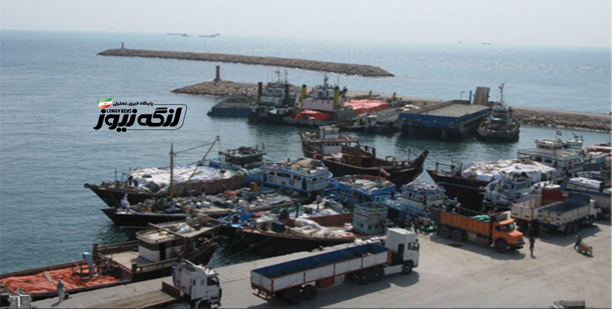 جابجایی ۶ میلیون تن انواع کالا و پهلوگیری بیش از ۱۱ هزار شناور تجاری و مسافری