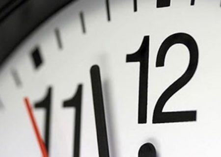 تغییر ساعت کاری ادارات در هرمزگان؛ شنبه تا چهارشتبه ۷ الی ساعت ۱۴:۳۰ پنجشنبه ۷ الی ۱۳:۳۰