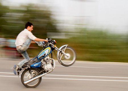 هشدار پلیس به موتورسواران متخلف