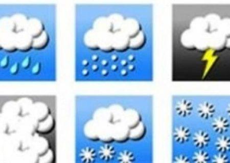 گزارش بارندگی های روز شنبه ۱۱ اردیبهشت