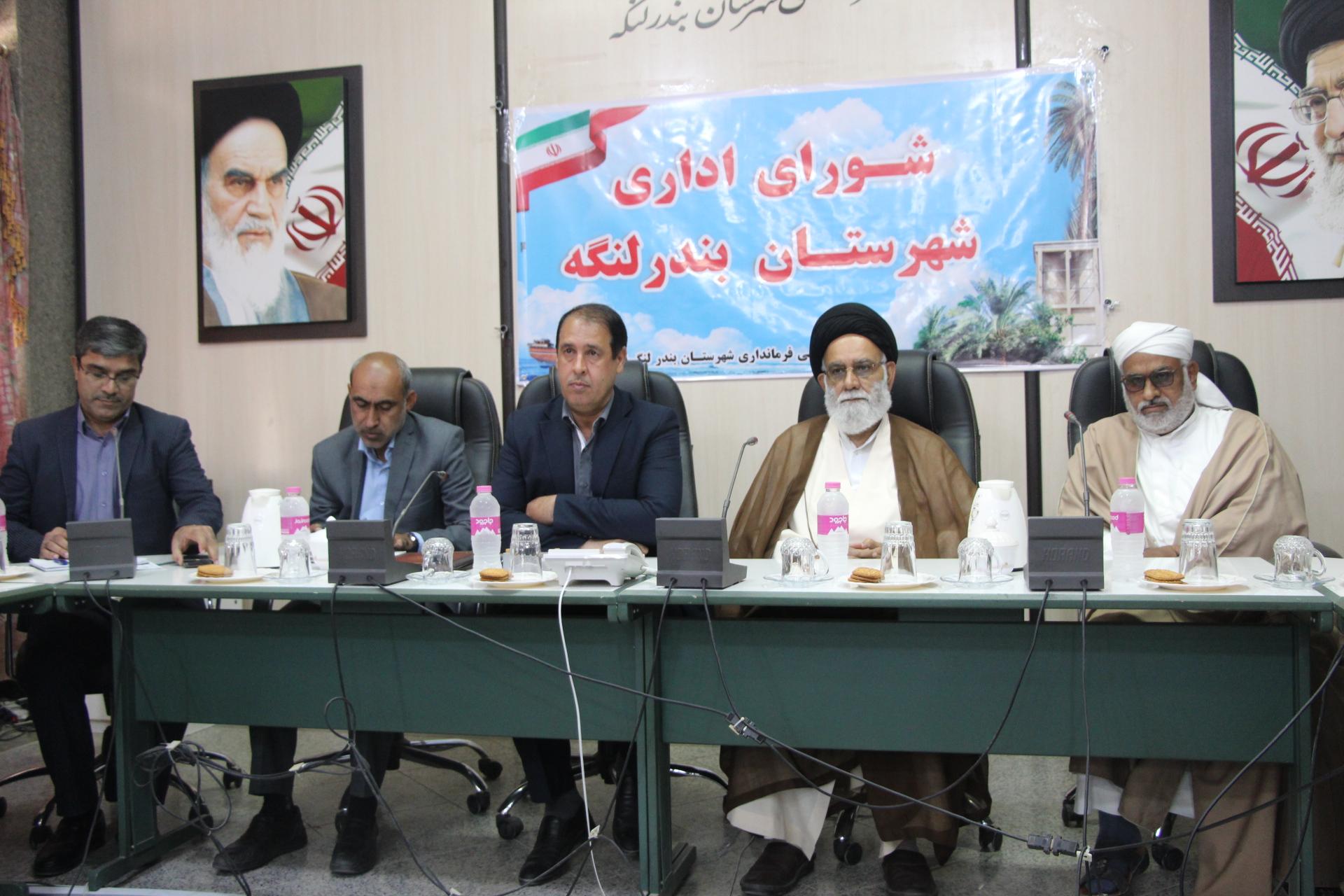 تصویب طرح دانشکده علوم پزشکی بندرلنگه در شورای برنامه ریزی استان