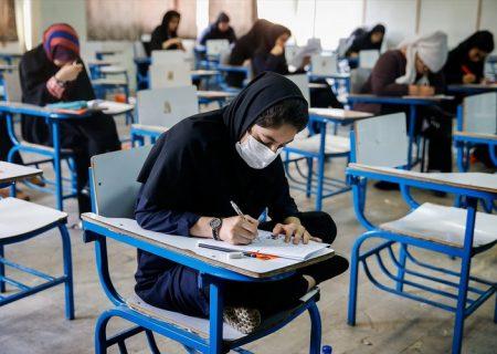 امتحانات نهایی حضوری برگزار می شود