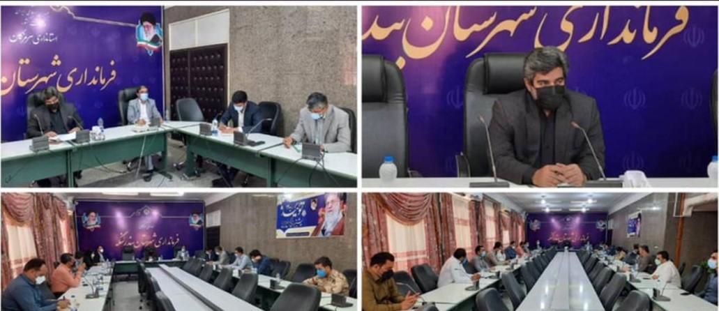 کارگروه توسعه بخش شیلات شهرستان بندرلنگه برگزار شد