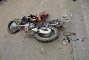 یک فوتی و۲ مجروح حاصل واژگونی موتورسیکلت در بندرلنگه