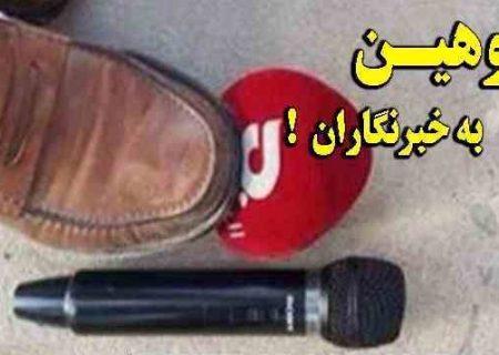 اوج بی احترامی منطقه انرژی بر پارسیان با شکایت از خبرنگار مطالبه گر