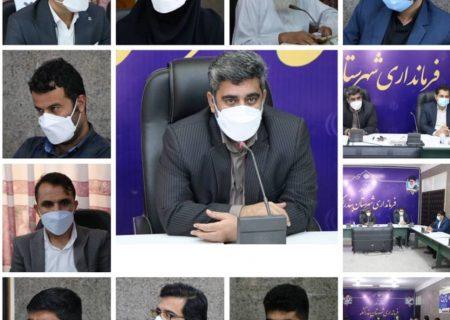 اعضای هیات رئیسه شورای اسلامی شهرستان بندرلنگه انتخاب شدند