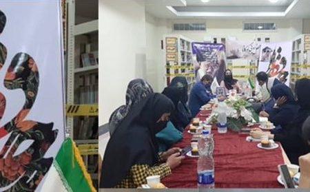 نکوداشت روز حافظ در بندرلنگه برگزار شد
